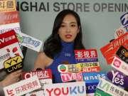 【乐尚播报】OFF-WHITE c o Virgil Abloh中国全新上海芮欧店开幕