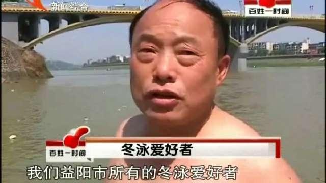 纪念毛主席畅游资江100周年 百名游泳爱好者横渡资江