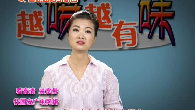 《越喷越有味》宇妹几告诉你月薪两千如何在北京买房买车
