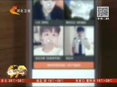 """[视频]陕西:女孩冒充男飞行员 分饰两角骗""""女友""""4万元"""