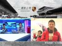 勒芒24小时耐力赛中文解说全场回顾(18日部分)