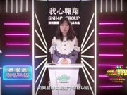 林歆源拉票宣言-SNH48第四届偶像年度人气总决选(SNH48 Team XII)