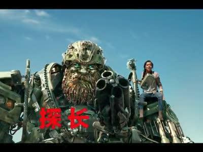 [视频]《变形金刚5》角色预告 汽车人VS霸天虎各展绝技