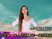 28届金曲奖六支入围MV 争最佳音乐录影带奖 (NOWnews 20170621)