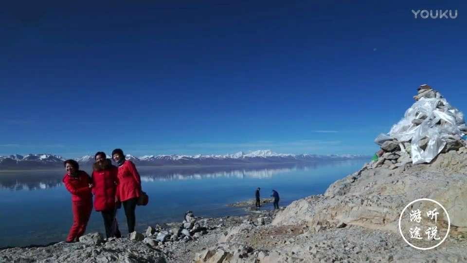 西藏纳木错湖:晚上九点钟还能看到太阳的地方