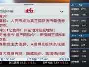 """西安出楼市""""最严限购令"""":新房网签满5年才能交易"""