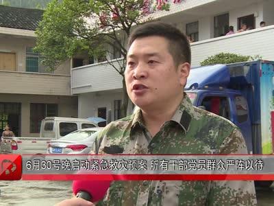 红视频现场纪实:溆浦县龙潭镇受灾群众安置点