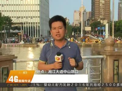 2017年07月02日湖南新闻联播