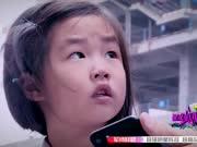 《星星的礼物》20170708:李行亮带妙妙找爸爸