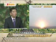 """杜文龙:""""北风之神""""级核潜艇将巡航南半球?"""