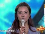 《欢乐冲击波》20170712:奥运冠军跨界第一人刘璇