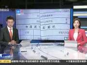 """安徽霍山官方回应""""高分考生志愿被删"""":确保其就读霍山中学"""