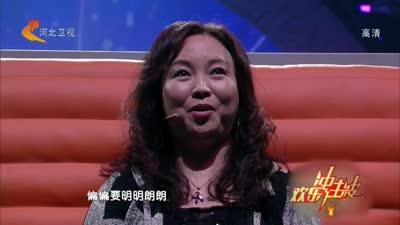 率真川妹子 陈小艺