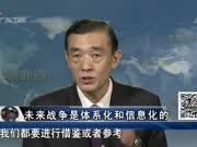 中国数据链体系需要大量测试