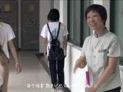 Goodbye School (ACEMAX-RED校园三部曲最终篇 真实影射校园生活青春点滴)