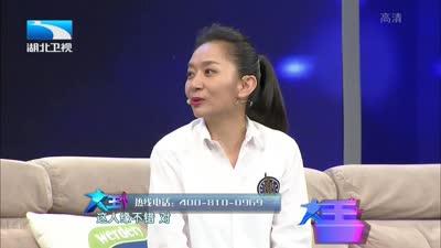 """金霏 陈曦——我们的""""七年之痒"""""""