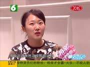 20170802《相亲才会赢》:歌舞正青春