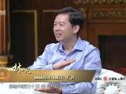 《中国经营者》20170804:林凡 职场社交进化论