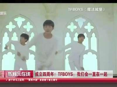 [视频]成立四周年!TFBOYS:我们会一直在一起