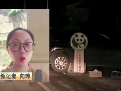 红视频记者向玮讲述震后脱险经历:救援及时有效 市民送开水暖人心