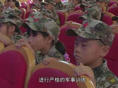 97纵队热爱国防 立志成才 军事夏令营开营