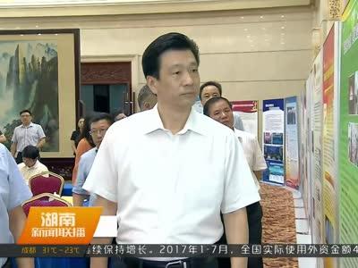 2017年08月16日湖南新闻联播