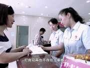 《法治中国》第五集-公正司法(下)