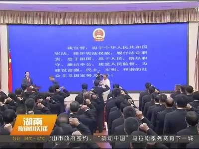 2017年08月28日湖南新闻联播