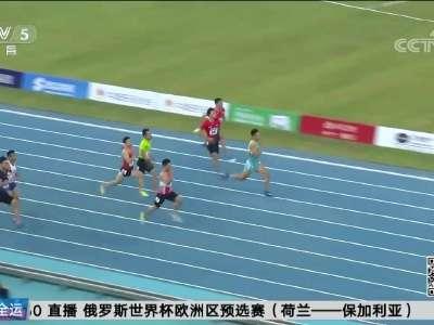 [视频]百米飞人!谢震业力压苏炳添夺全运会男子100米冠军 赛后他们怎么说