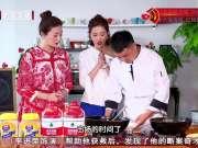 《暖暖的味道》20170912:秋膘不油腻 宫爆核桃肉