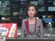 探索共享经济新规:北京出台共享自行车指导意见——调控总量 购买保险