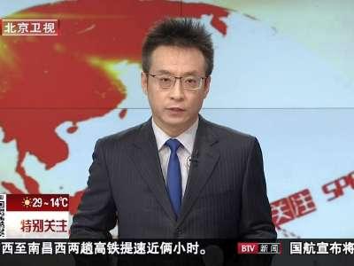 [视频]外交部:涉朝决议无意影响对朝人道援助