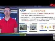 MBR4060CT分享知识asemi课堂