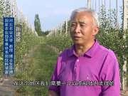 甘肃居立生态农业科技有限责任公司