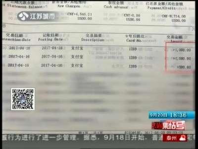 """[视频]迷恋""""兵哥哥"""" 女子遭假冒军官骗财骗色"""
