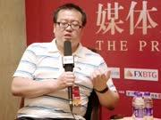 外汇交易平台访谈之友财网专访中国分析师联盟篇
