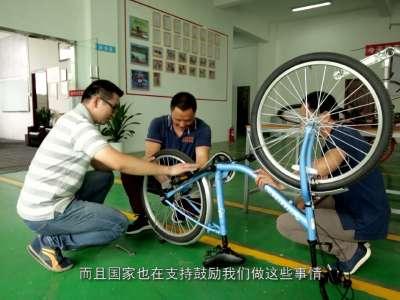 【盛开的梦想·微电影】他们创业填补国内自行车空白 有国家支持充满信心