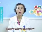 第125集:小儿疝气能自愈?医生:这些情况必须手术!