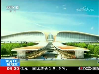[视频]北京新机场建设:南航 东航将整体搬迁至新机场运营