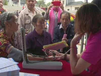 """[视频]2017年""""全国安全用药月""""湖南启动仪式在永州举行"""