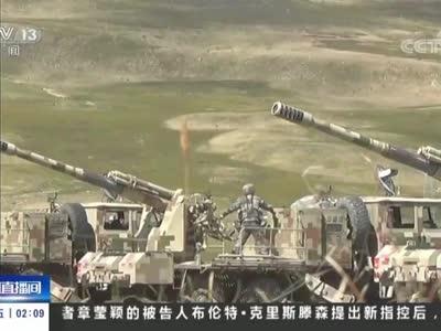 [视频]陆军:高原火力打击 检验部队应战能力