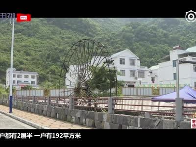 [视频]谭福勇(毛南族):村村成景点 户户农家乐