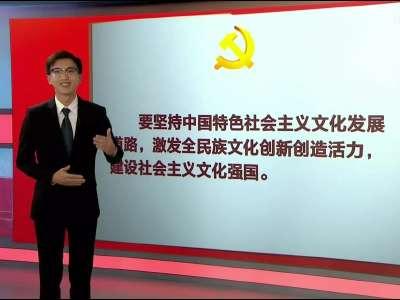 2017年10月26日湖南新闻联播