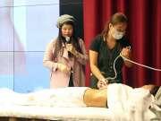 跨界中医秘疗发布会 传统中医加现代科技
