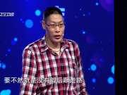 《有请主角儿》20171111:中国第一巨人的传奇