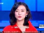 《美丽俏佳人》20171115:皮革时尚经