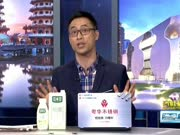《海峡新干线》20171115:庆富猎雷舰案延烧 蔡英文办公室做出急切反应