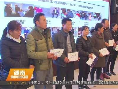 长江商学院在宁乡开展扶贫帮困助学活动