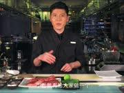 元盛X无忧家的餐桌:和牛刺身及寿司