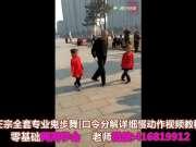 鬼步舞教学基础舞步,鬼步舞视频高清,学跳鬼步舞一步一步教